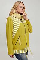 Модная ветровка для полных женщин горчичная 56, 60,62 размер