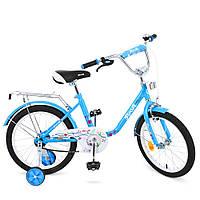 Велосипед детский двухколесный PROFI L1884 Flower 18 дюймов голубой