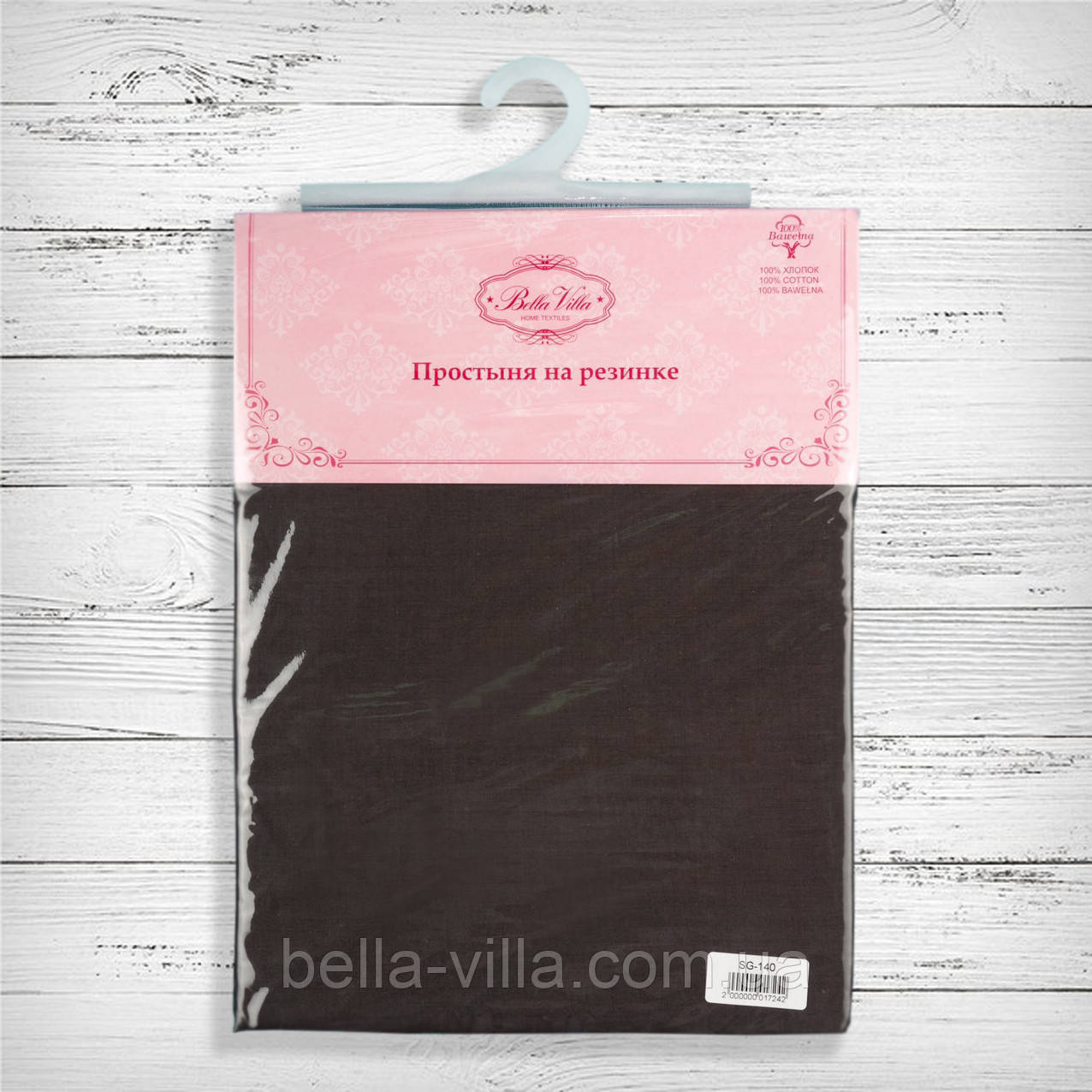 Простынь на резинке Bella Villa сатин 160х200+25 см