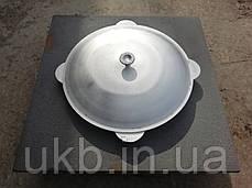 Казан Татарский 12л (400мм) / Казан Татарський 12л (400мм), фото 2