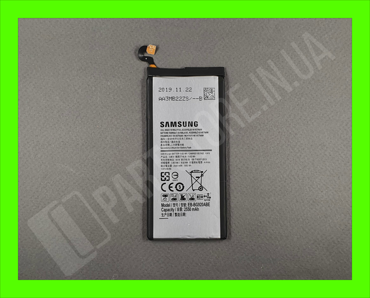 Аккумулятор Samsung g920 s6 (EB-BG920ABE) GH43-04413B сервисный оригинал