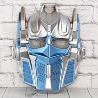 Пластиковая маска Трансформер (Синий)