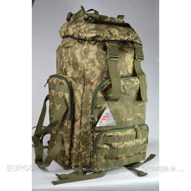 Рюкзак армейский камуфляж Украинская цифра