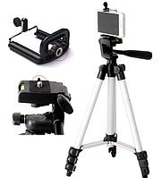 Универсальный складной штатив-трипод WT-3110 для GoPro, камеры, фотоаппарата, телефона