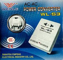 Адаптер WL-S3 з переключателем 110V/220V (80W), фото 3