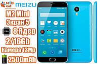 """Оригинальный смартфон Meizu M2 акция """"супер цена !!отличный недорогой телефон с хорошей камерой"""