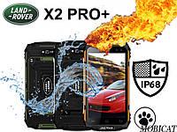 Land Rover Discovery X2 Pro+ IP67 5500mAh Защищенный противоударный и водонепроницаемый смартфон