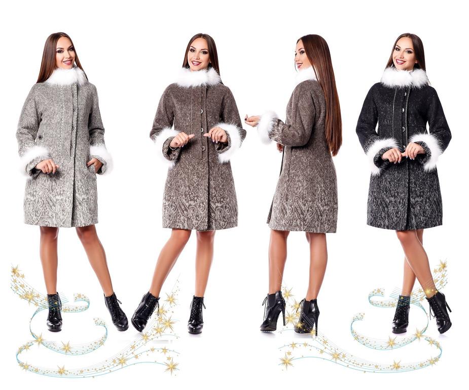 Шикарное зимнее женское пальто из итальянской шерсти