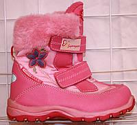 Зимние ботинки SUPER GEAR цветок