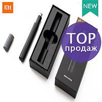 Триммер для носа Xiaomi Huanxing Mini Electric Nose Hair Trimmer HN1