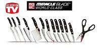 Набор кухонных ножей Miracle Blade,Мирэкл Блэйд - кухонные ножи