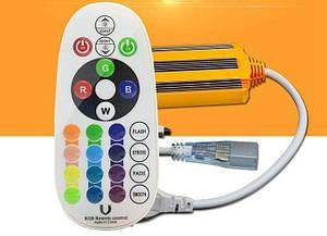 Контроллер для LED RGB ленты 220V 4Pin SL-1500 IR пульт IP68  Код.59615