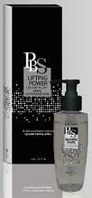 PBS Lifting Power Сыворотка укрепляющая для тела PB Serum