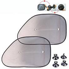 Солнцезащитные шторки для окон автомобиля (650х380)
