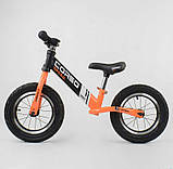 ✅Дитячий велобіг від (беговел) CORSO 24846, сталева рама, надувні колеса, фото 2