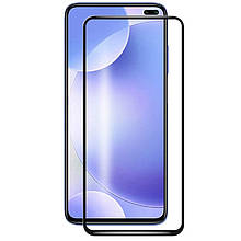 Защитное стекло Optima 5D Full Glue для Xiaomi Redmi K30 Black