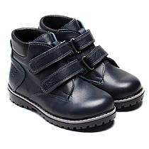 Подростковые ортопедические ботинки FS Сollection на мальчика, демисезонные, размер 27-35
