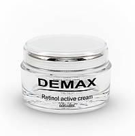 Активный крем с ретинолом для обновления и омоложения кожи лица 100 мл. Demax