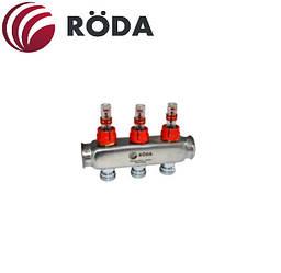 Коллектор распределительный Roda на 2 выхода с расходомерами (латунь)