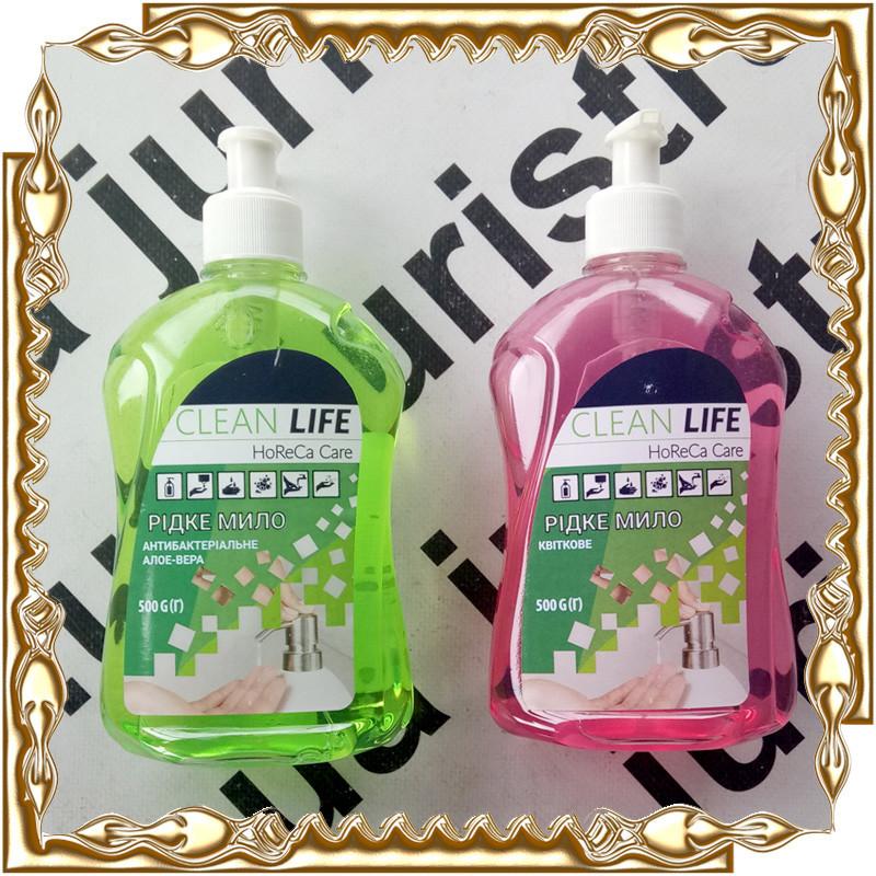 Мыло жидкое Clean Life HoReCa 500 г. (Антибактериальное)