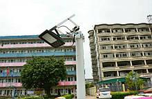 Вуличний світлодіодний прожектор на сонячній батареї 120 LED 3.7 В/10 000 маг