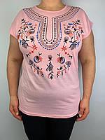 Женская футболка батального размера (54-56) Турция