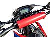 Мотоцикл Hornet Dakar (250 куб. см), фото 3