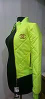 Куртка демисезонная женская яркая 40-48 р-р, фото 1