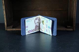 Зажим для денег Кожа Итальянский краст цвет Синий, фото 3