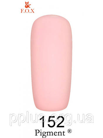 152 F.O.X gel-polish gold Pigment 6 мл, фото 2