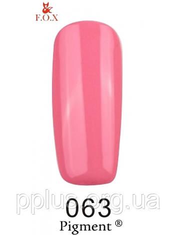 063 F.O.X gel-polish gold Pigment 6 мл, фото 2