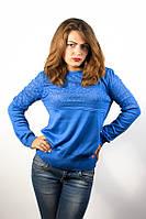 Молодежный Джемпер синий размер 46-48