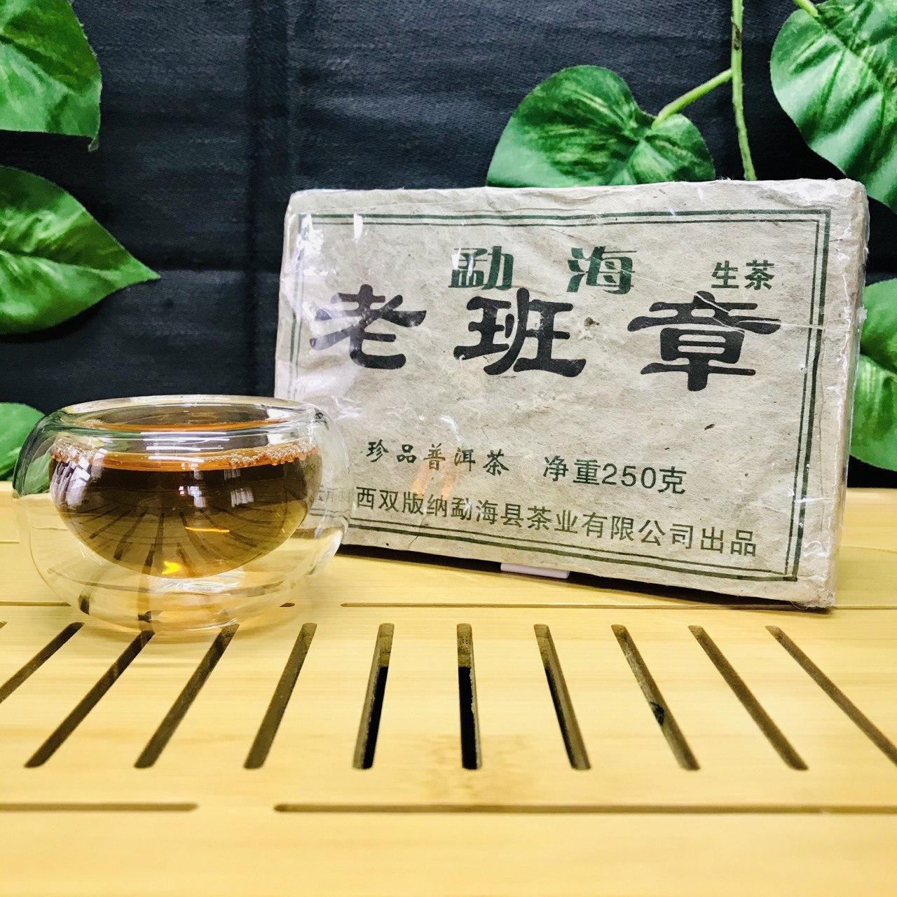 Китайский выдержанный чай «Сила Духа», прессованный 250 г Шен пуэр по супер цене!
