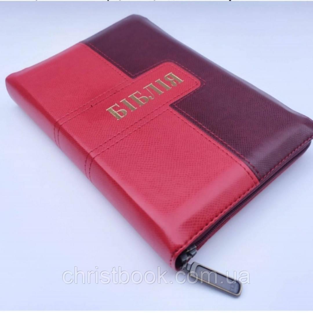 БІБЛІЯ (10457-13) ЗАМОК, ІНДЕКСИ