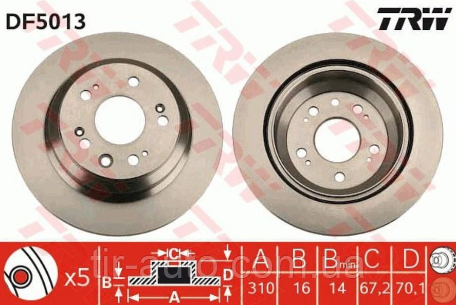 Диск тормозной SAF SAF SK, SKRB, SKRLB, SKRS, SKRZ вентилир. ( TRW ) DF5013S