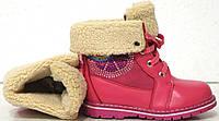Ботинки на девочку зима, 27-32 р-р