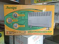 Конвектор Лемира 2,0