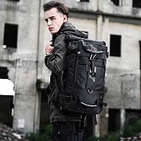 Туристический рюкзак - сумка Kaka дорожный для путешествий  Код 15-0096