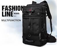 Туристический рюкзак - сумка Kaka дорожный для путешествий  Код 15-0097
