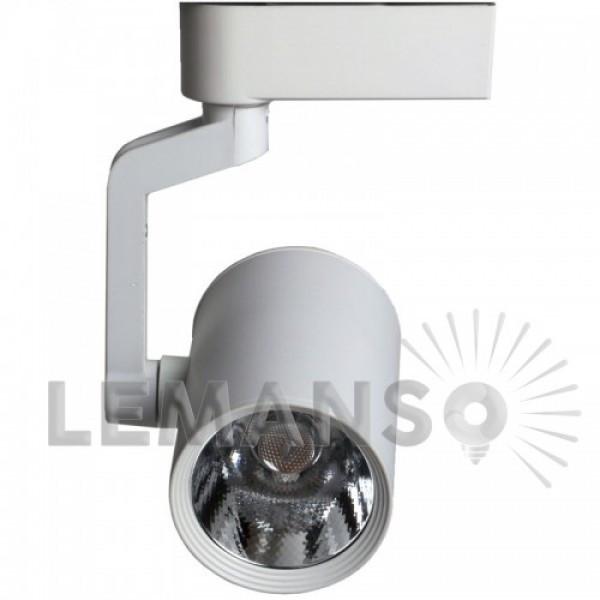 Трековый светильник LED Lemanso 30W 2400LM 6000K белый / LM507-30