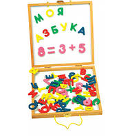 Доска с магнитными буквами и цифрами