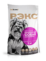 Рэкс белорусский сухой премиум корм для взрослых собак мелких пород 10кг