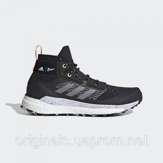 Мужские кроссовки adidas Terrex Free Hiker Bluesign EF0347