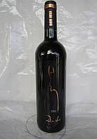 Вино красное Don Jose Tinto (Дон Хосе) D.O. Catalunya