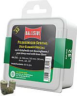 Патч для чистки Ballistol войлочный специальный 8 мм 60шт/уп (23212), фото 1