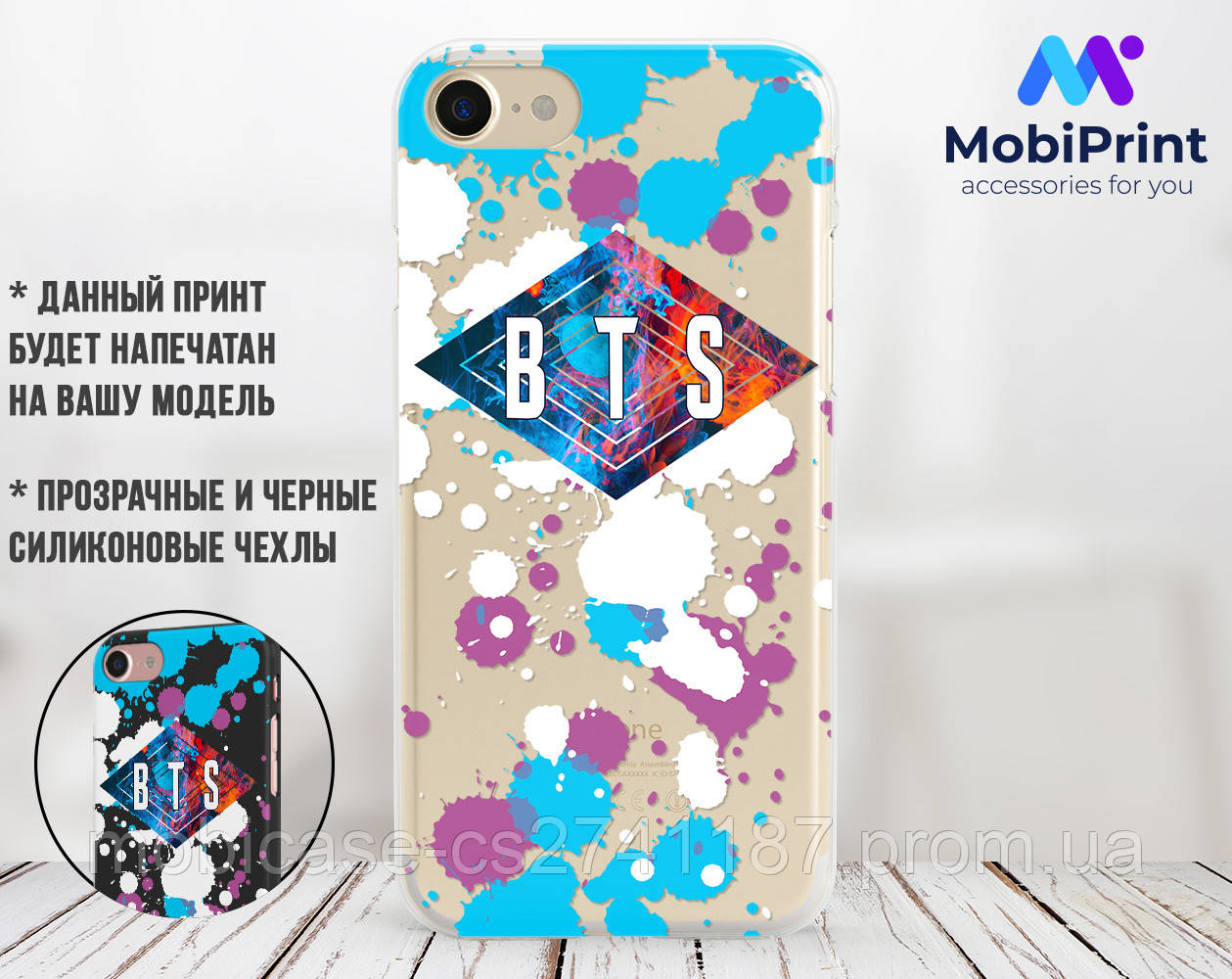 Силиконовый чехол для Samsung N950 Galaxy Note 8 BTS (БТС) (28215-3365)