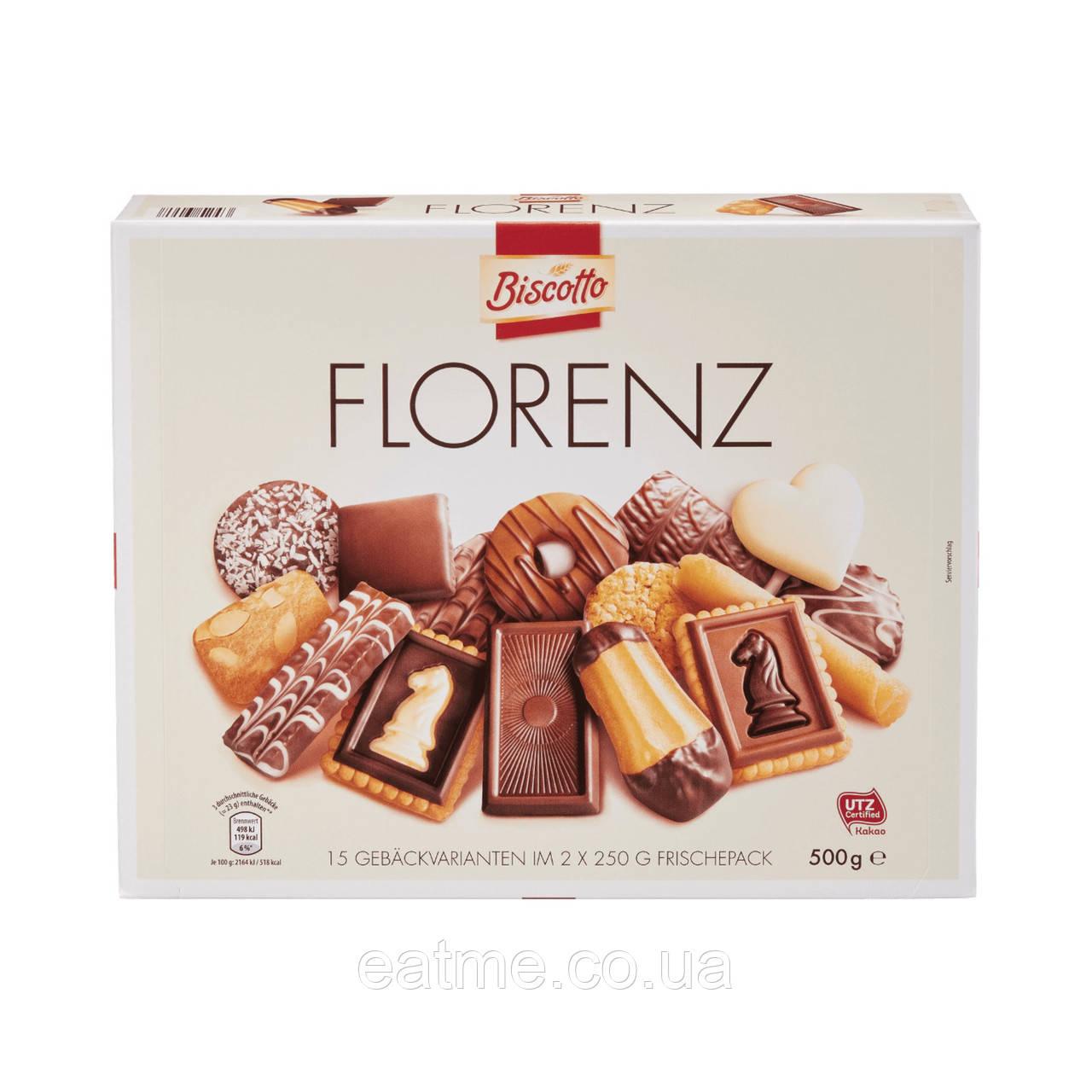 Печенье ассорти Florenz от немецкого бренда Biscotto