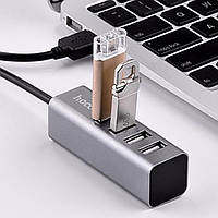 Металевий HUB разветвлитель (концентратор) HOCO HB1 на 4 USB 2.0