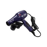 Фен для волосся Coifin CL5R Ionic 2300 Вт Blue