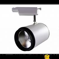 Трековий світильник LED Lemanso 30W 2100LM 6500K білий / LM558-30